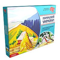 Набор техники акриловой живописи по номерам Карпатский пейзаж РОСА N0001316