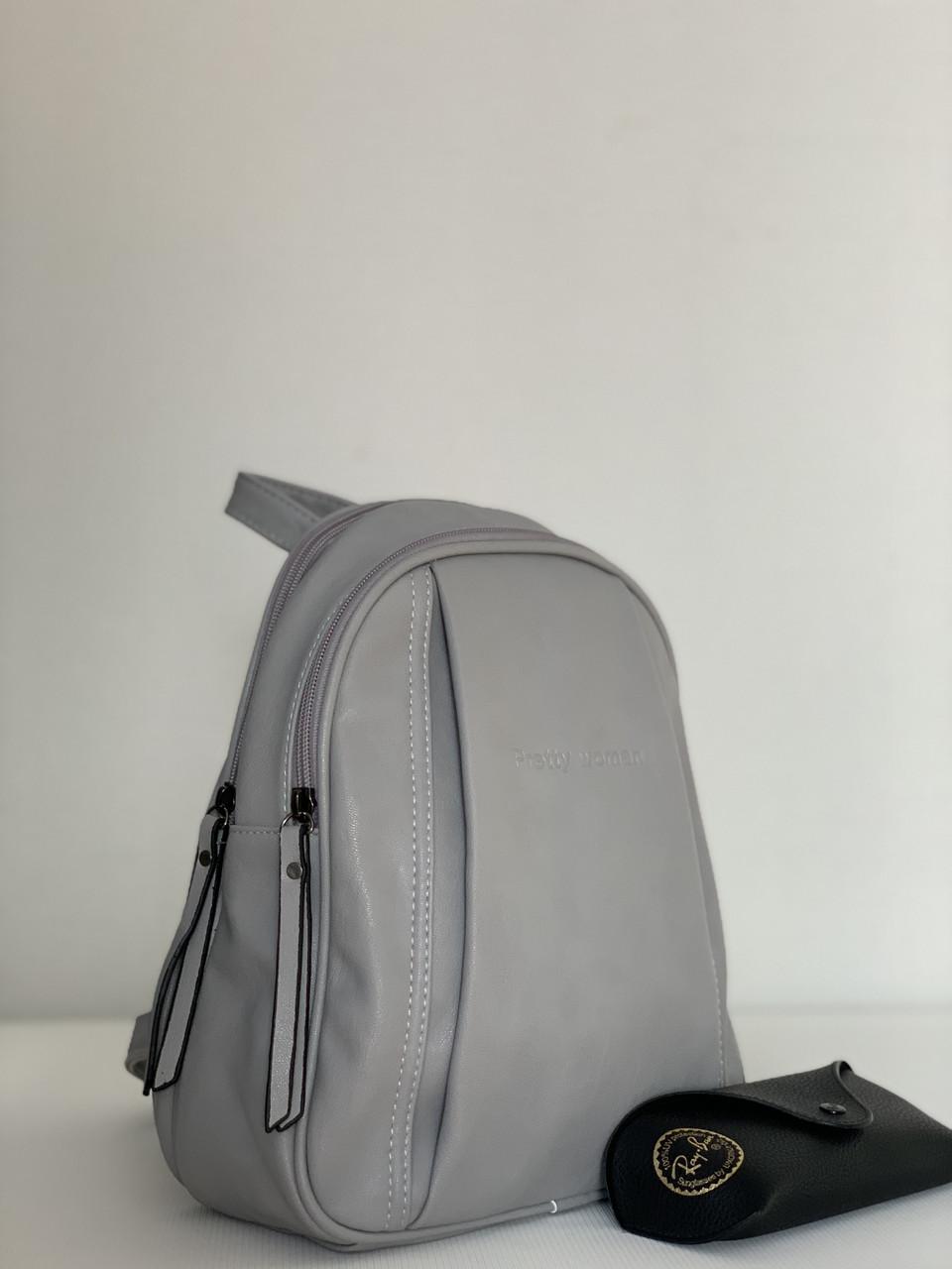 Серый женский рюкзак городской Pretty Woman
