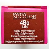 4Bc (шоколадно-медный шатен) Стойкая крем-краска для волос Matrix Socolor.beauty,90 ml, фото 2