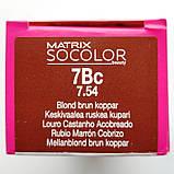 7Bc (карамельный блондин) Стойкая крем-краска для волос Matrix Socolor.beauty,90 ml, фото 2