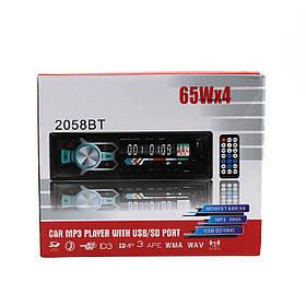 Автомагнітола MP3 2055 BT ISO+BT