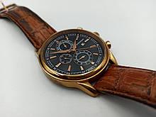 Часы Romanson TL1245BM