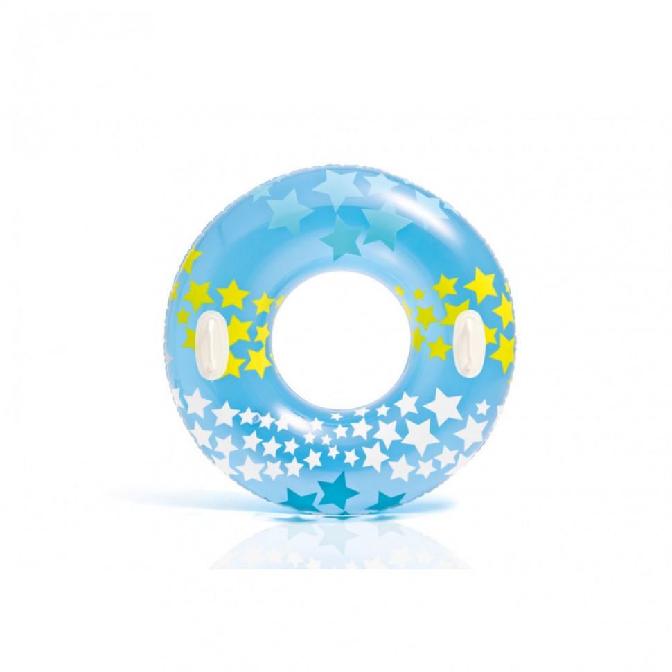 Круг 59256 (Голубой 59256(Blue))