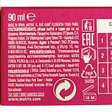8RC (светлый блондин красно-медный) Стойкая крем-краска для волос Matrix Socolor.beauty,90 ml, фото 6