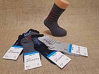 Дитячі шкарпетки стрейчеві комп'ютерні Onurcan б/р 13 0238