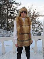 Модная жилетка из лисы. Длина 75 см