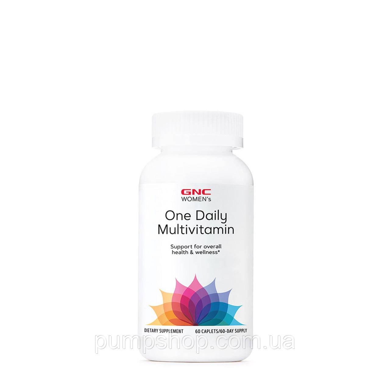 Витамины для женщин GNC Women's One Daily Multivitamin 60 таб.