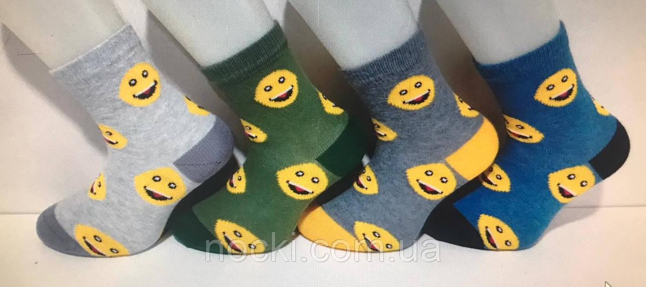 Детские носки стрейчевые компютерные Onurcan м/р 3 0182