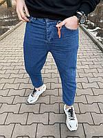 Чоловічі джинси МОМ 2Y Premium 2876 blue