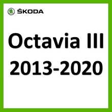 Skoda Octavia III A7 2013-2020