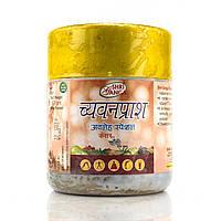 Чаванпраш Авалеха Спешел / Шрі Гангу / Chawanprash Awaleha with Special Saffron & Silver / SHri Ganga / 500 р.