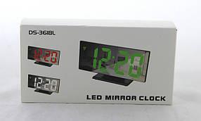 Годинник 3618L зелені