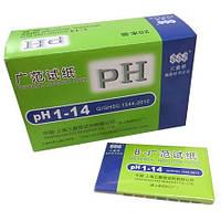 Упаковка лакмусового паперу ( pH-тест ) 1-14рН ( 20 пакетиків по 80 смужок )