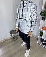 Мужской легкий анорак Shadow из рефлективной ткани с капюшоном, стильная молодежная ветровка