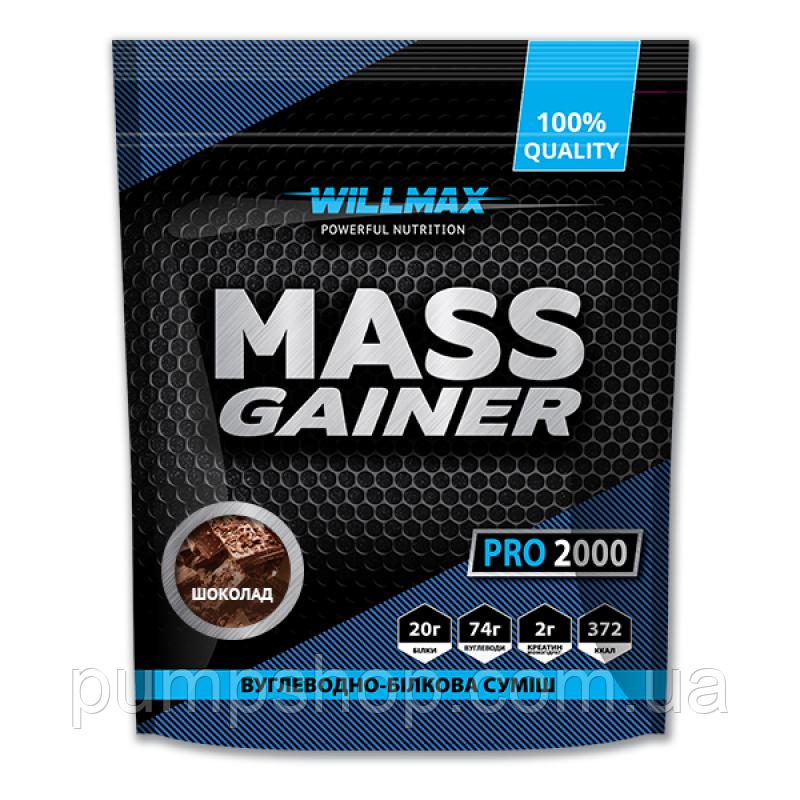 Вітамінний Товарwillmax Mass Gainer 2000 р