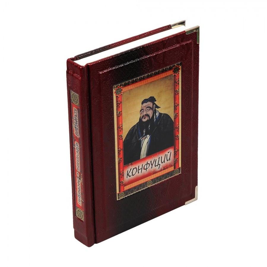 """Книга в шкіряній палітурці """"Конфуцій. Вислови, афоризми"""""""