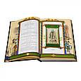 """Книга в кожаном переплете """"Конфуций. Изречения, афоризмы """", фото 3"""
