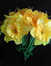 Искусственные цветы Нарцис с травкой 20 шт желтые