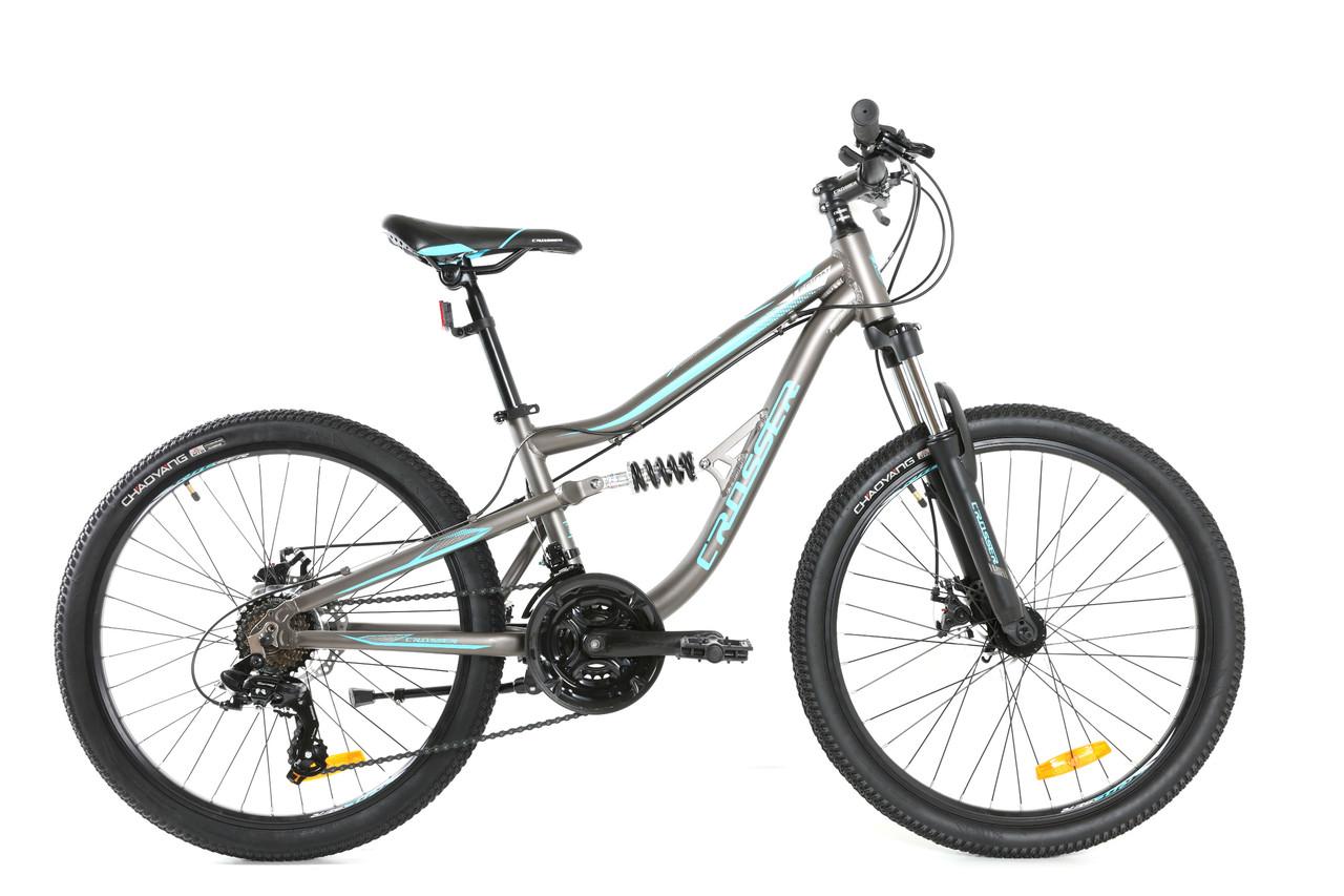 Подростковый велосипед двухподвесной алюминиевый Legion 20 дюймов 12 рама оранжевый