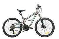 Подростковый велосипед двухподвесной алюминиевый Legion 20 дюймов 12 рама оранжевый, фото 1