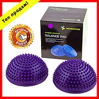 Полусферы массажные балансировочные, Массажеры для ног, Набор полусфер для массажа ног 2 шт, Ironmaster