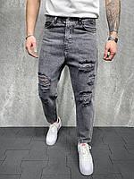 Мужские джинсы рваные МОМ 2Y Premium 5921 grey