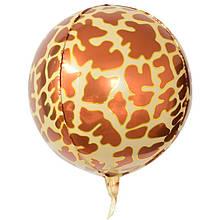 """Фольгированный шар 4D сфера жираф 22 """" (55см) Китай"""