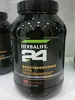 Напиток для восстановления сил после физ нагрузок белково-углеводный Гербалайф 24