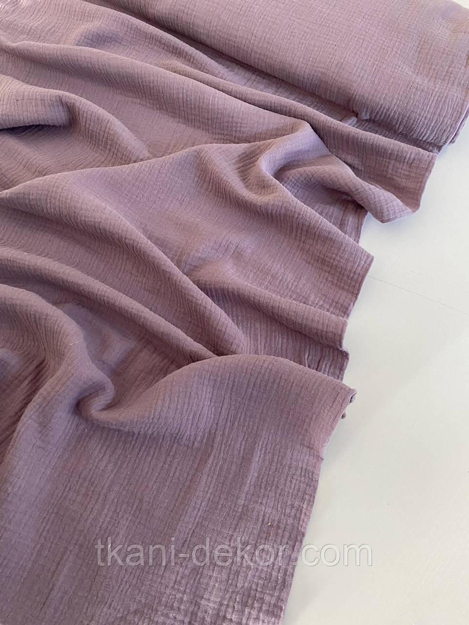 Муслін (бавовняна тканина) жатка пильна бузок однотон (ширина 1,35 м)