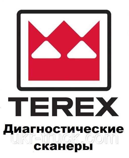 Диагностические сканеры для Terex