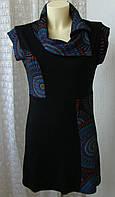 Платье женское модное теплое акрил мини бренд Izabel р.44 4401а, фото 1