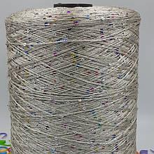 MULTICOLOR (разноцветный беж) 100% полиэстер - бобинная пряжа для машинного и ручного вязания