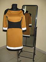 Трикотажное платье горчица 46