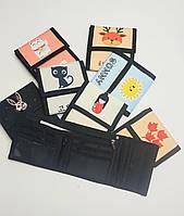 """Дитячий гаманець яскравий з різним принтом (7цв). """"VALET"""" купити недорого від прямого постачальника"""