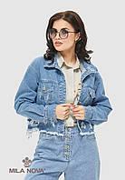 Куртка джинсовая короткая с потертостями молодежная голубая