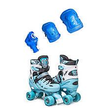Раздвижные ролики-квады с защитой Scale Sports мятные, размеры 29-33