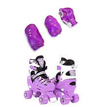 Раздвижные ролики-квады с защитой Scale Sports фиолетовые, размер 34-38