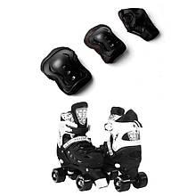 Раздвижные ролики-квады с защитой Scale Sports чёрно-белые, размер 34-38