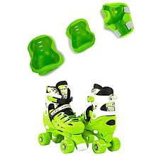 Раздвижные ролики-квады с защитой Scale Sports салатовые, размер 34-38