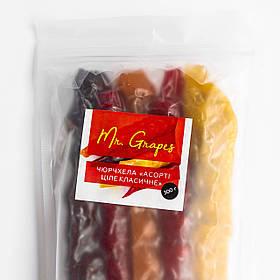 """Асорті чюрчхели """"Класичне"""" Mr. Grapes без цукру, 300 г"""