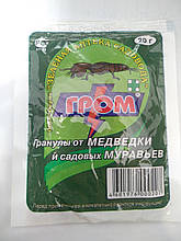 Гранулы от медведки и муравьев Гром 20 г