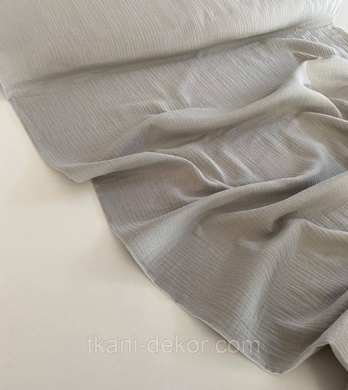Муслин (хлопковая ткань) жатка светло-серый однотон (ширина 1,35 м) (9)