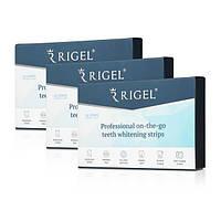 Отбеливающие полоски (полный курс) Rigel Professional on-the-go teeth whitening strips 3шт.