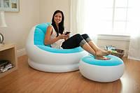 Надувное кресло Intex Cafe Chaise Chair 68572 Голубое (104x109x71 см.)