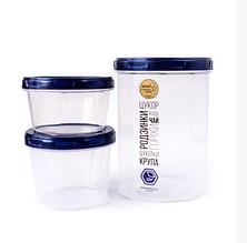 Набор для сыпучих продуктов — 3 шт,  объём — 0,65 л+0,2л+0,15л синяя крышка