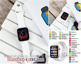 Смарт часы наручные  Modfit NK03 All White белые / смарт часы модфит