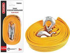 Трос буксировочный 3т 4,5м CarLife, TR701