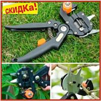 Секатор ножницы для обрезки и прививки деревьев растений с 3 ножами