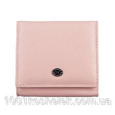 Кошелек женский ST 219 Pink