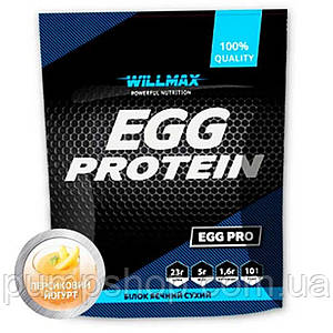 Яєчний протеїн Товарwillmax Egg Protein 900 г
